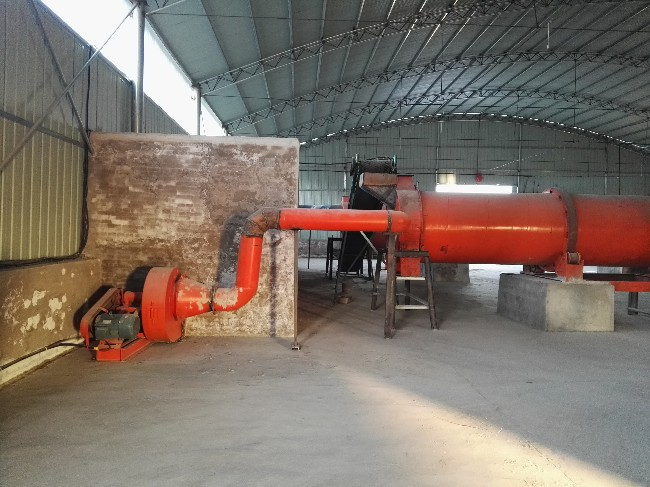 5.5kw Ball Shape Fertilizer Production Plant with 70% Granulating Ratio