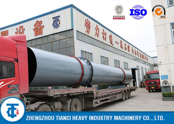 China High Thermal Efficiency Fertilizer Cooler Carbon Steel Made BV / ISO / SGS Certificated supplier