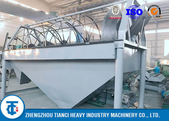 China MAP Fertilizer Screener for Industrial Raw Materials Cleaning / Grading supplier