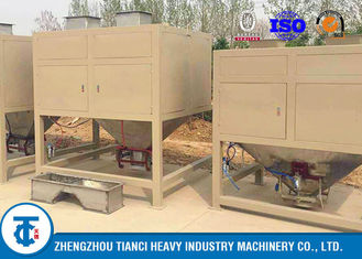 China Big Capacity Automatic Bagging Machine Double Fertilizer Type Stainless Steel Made supplier