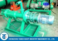 China 2 Ton / Hour Solid Liquid Separator , Carbon Steel Animal Manure Dewatering Equipment factory