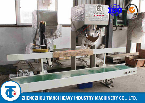 China Double Vibration Feeding Organic Fertilizer Bagging Machine 6000 -10000 Bag / Day Type distributor