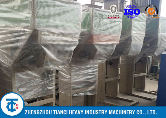 China Organic Dry Powder Fertilizer Packaging Machine with 0.2% Allorable Error factory