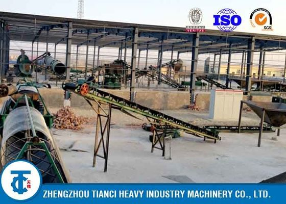 China Energy Saving Organic Fertilizer Production Line with Raw Material Wide Adaptability factory